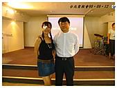 教會感恩日Part 1.:IMG_8881.JPG