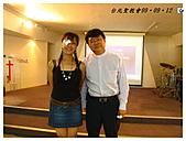 教會感恩日Part 1.:IMG_8882.JPG
