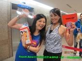 Touch Aero有氧運動派對★2012‧05‧19:IMG_5435.jpg