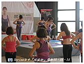 台中『球瑜珈』溫馨帶動回憶990814:IMG_5422.JPG