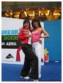 2008Touch Aero舞動窈窕派對Part 1.:11..jpg