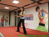 Touch Aero有氧運動派對★2012‧05‧19:IMG_8634.JPG