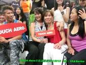 Touch Aero有氧運動派對★2012‧05‧19:IMG_5671.jpg