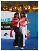 2008Touch Aero舞動窈窕派對Part 1.:14.jpg