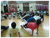 師範大學有氧舞蹈選修班回顧花絮3.:IMG_7221.JPG