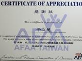 2013‧06‧30★AFAA Taiwan體適能嘉年華大會第二天.:5.IMG_0577.JPG