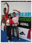 2008Touch Aero舞動窈窕派對Part 1.:15.jpg