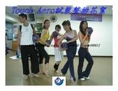 Touch Aero試裝整排花絮★2009.06.12:1