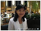 喜來登親情下午茶:IMG_8922.JPG