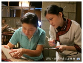 鼎王麻辣鍋.連拍樂翻天★.2011‧06‧30:IMG_0580.JPG