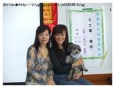 三重穀保家商演講照片分享080521:與氣質美女老師合照之一