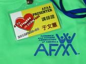 2013‧06‧30★AFAA Taiwan體適能嘉年華大會第二天.:5.IMG_0581.JPG