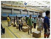 師範大學體能檢測20091020:IMG_0022.jpg
