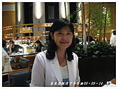 喜來登親情下午茶:IMG_8923.JPG