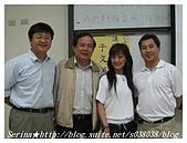 新竹中國科技大學演講分享:方老師、劉老師和賴主任