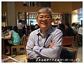 喜來登親情下午茶:IMG_8924.JPG