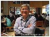 喜來登親情下午茶:IMG_8925.JPG