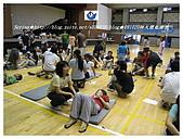 師範大學體能檢測20091020:IMG_0043.jpg