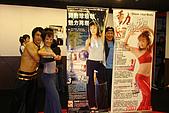 20071216第四集簽演會照片:DSC05542