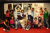 20071216第四集簽演會照片:DSC05545