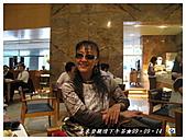 喜來登親情下午茶:IMG_8927.JPG