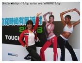 2008Touch Aero舞動窈窕派對Part 1.:9.jpg