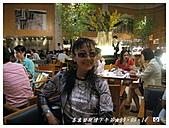 喜來登親情下午茶:IMG_8929.JPG