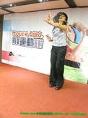 Touch Aero有氧運動派對★2012‧05‧19:IMG_5507.jpg