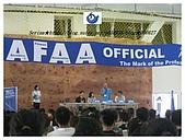2009AFAA APEX體適能嘉年華會第一天:1.jpg