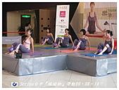 台中『球瑜珈』溫馨帶動回憶990814:IMG_5480.JPG