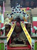朝隆聖堂:己丑科白王爺.jpg