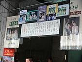 北港-朝天宮:P1140388.JPG