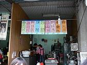 北港-朝天宮:P1140389.JPG