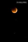 2011-06-16 月全蝕之月亮害羞了!:SW20110616_14.jpg