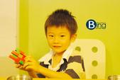Bing Bing Happy day!!:SW20110827_B06.jpg