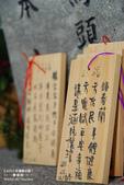2010-02-21 慶修院:SW0221_B14.jpg