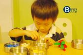 Bing Bing Happy day!!:SW20110827_B08.jpg