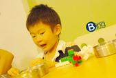 Bing Bing Happy day!!:SW20110827_B11.jpg