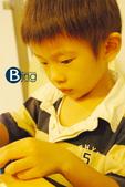 Bing Bing Happy day!!:SW20110827_B12.jpg