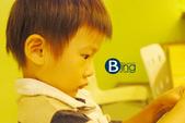 Bing Bing Happy day!!:SW20110827_B13.jpg
