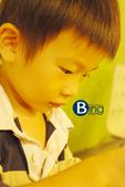 Bing Bing Happy day!!:SW20110827_B14.jpg