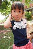 2013.05.276 Vita~:2013-05-26 萌妹~Vita_38.jpg