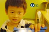 Bing Bing Happy day!!:SW20110827_B17.jpg
