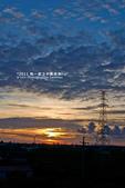 2011~熱一夏之夕陽很美~:SW20110615-01.jpg
