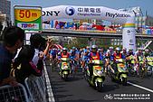 2009國際自由車環台公路大賽:20090308_bike08.jpg