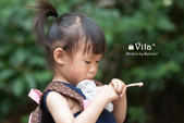 2013.05.276 Vita~:2013-05-26 萌妹~Vita_63.jpg