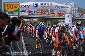 2009國際自由車環台公路大賽:20090308_bike09.jpg