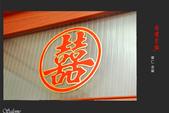 [百年婚禮紀錄] 東仁&金雀 大喜側拍:SW1126_14.jpg