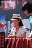 janet Kaohsiung book signing:SW20110604-10.jpg