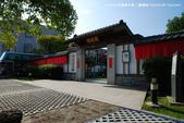 2010-02-21 慶修院:SW0221_B02.jpg